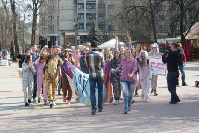 Хмельничани пробіжаться вулицями міста у піжамах