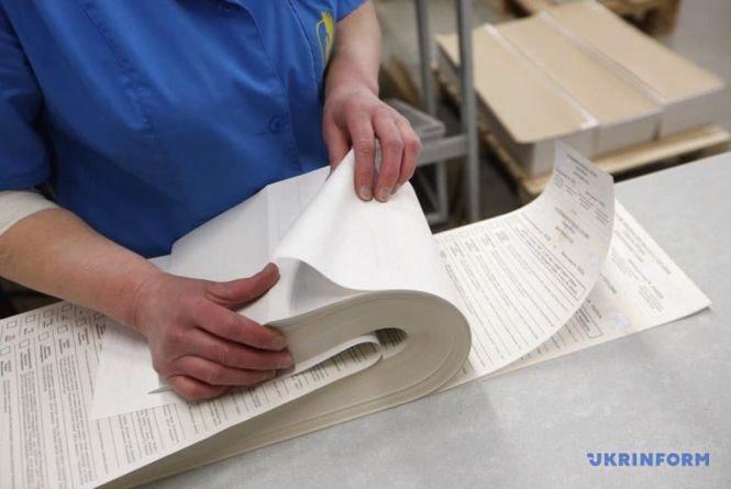 Факт дня: бюлетень для голосування у першому турі виборів президента має довжину 80 сантиметрів