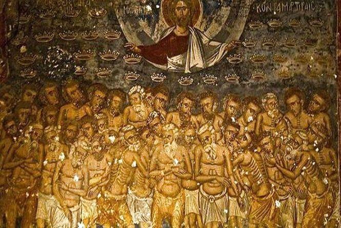 22 березня — Сорок святих: що не можна робити цього дня