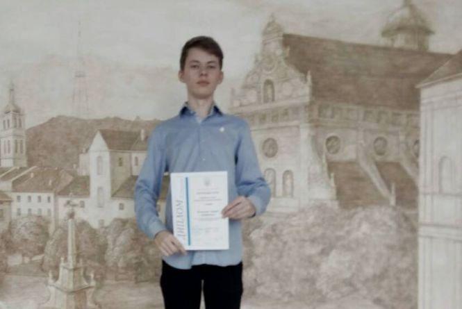 Школяр з Хмельницького став призером Всеукраїнської олімпіади