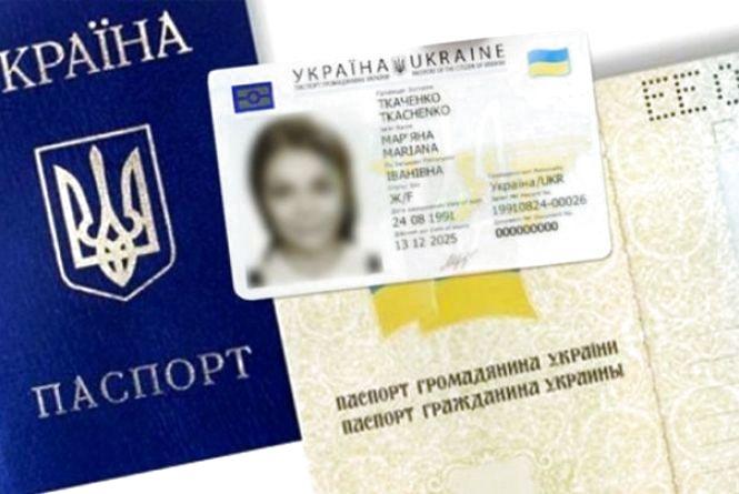 Майже 2 тисячі ID-карток видали хмельничанам напередодні виборів