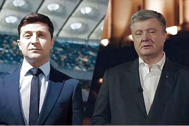 Зеленський чи Порошенко: за кого будете голосувати? (анонімне опитування)
