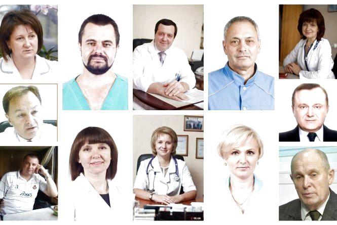 """Зарплата до 25 тисяч і """"пусті"""" кишені: що """"за душею"""" у головних лікарів Хмельницького"""