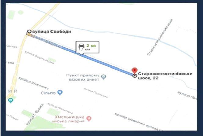 У суботу на Прибузькій обмежать рух транспорту: коли та де не можна буде проїхати