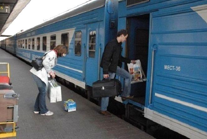 Українцям заборонили перевозити в поїздах багаж у понад 50 кілограмів