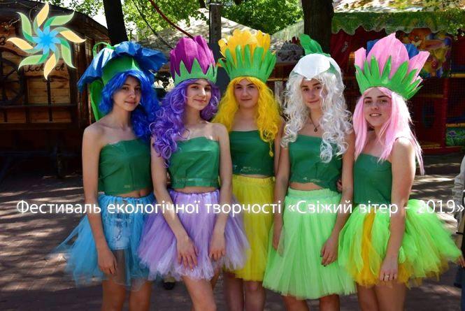 У Хмельницькому влаштують екологічний фестиваль