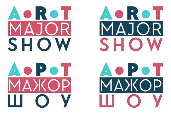 У Хмельницькому прогримить оркестровий фест Art Major Show (ПРОГРАМА)
