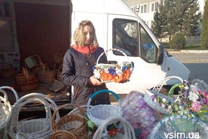 Великодній ярмарок на Прибузькій: що і за скільки продають