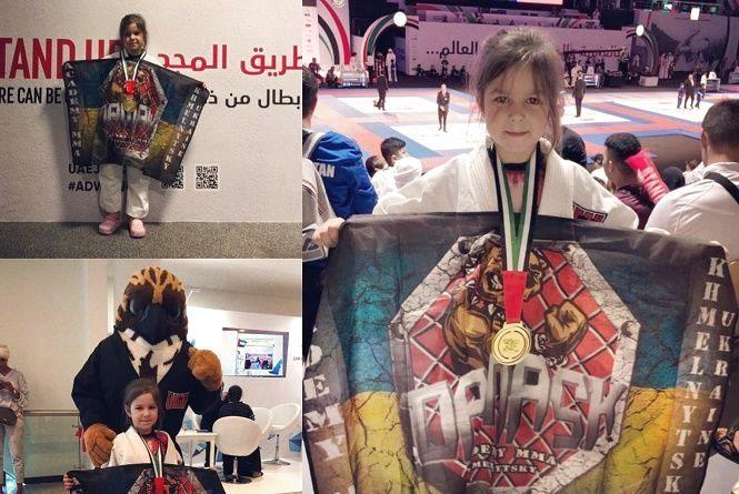 """Хмельничани здобули нагороди на чемпіонаті  з джиу-джитсу """"Abu Dhabi World"""""""