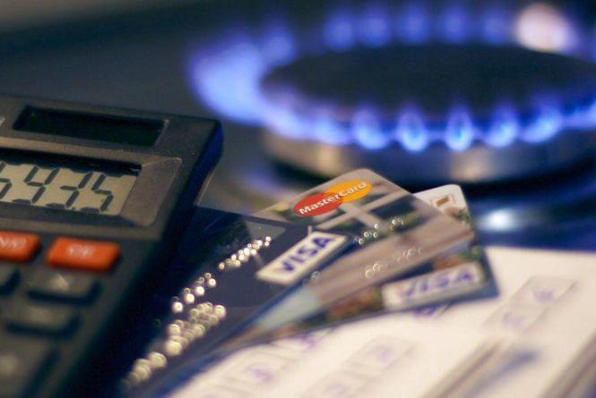 У травні в Україні подешевшає газ: скільки доведеться платити