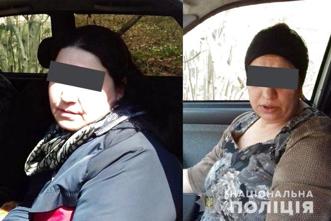 """На Хмельниччині """"ясновидці"""" розвели жінку на 40 тисяч гривень"""
