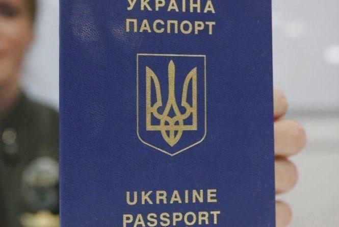 В Україні подорожчає оформлення біометричного паспорта