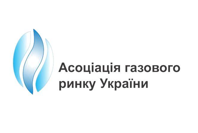 Зниження ціни на газ з травня під загрозою – заява АГРУ (прес-служба ПАТ «Хмельницькгаз»)