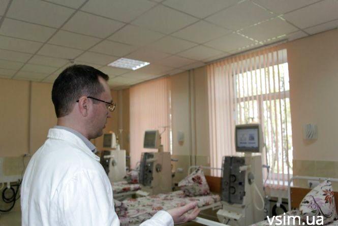 Безкоштовне лікування: у Хмельницькому відкрили нове відділення гемодіалізу