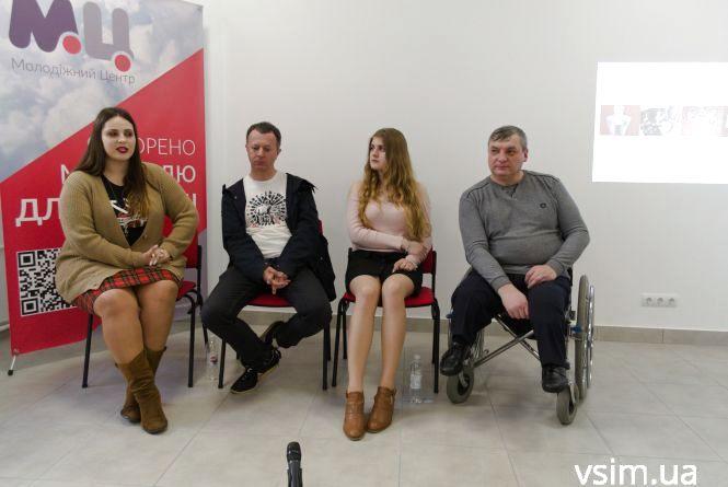 Фестиваль «Respublica»: організатори збирають гроші на зручності для людей з інвалідністю