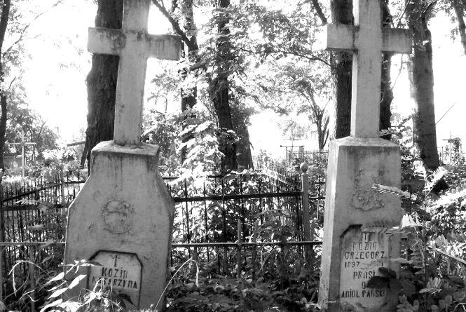 Хмельницький на кістках: де ховали людей десятки років тому