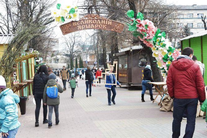 Куди піти у Хмельницькому на вихідні 27-28 квітня: ВСІМ рекомендує