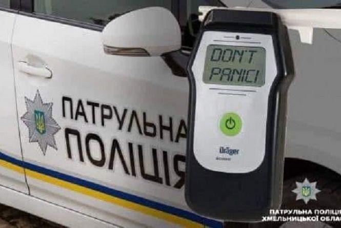 За ніч у Хмельницькому оформили десяток п'яних водіїв