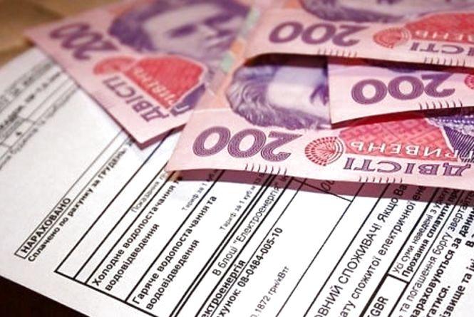 Відтепер в Україні за несвоєчасну оплату комуналки нараховуватимуть пеню