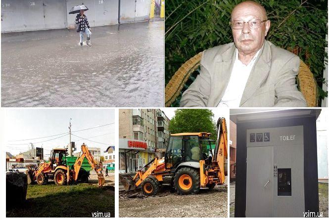 Затоплений ринок, новий сквер та смерть хірурга: ТОП-5 новин тижня у Хмельницькому