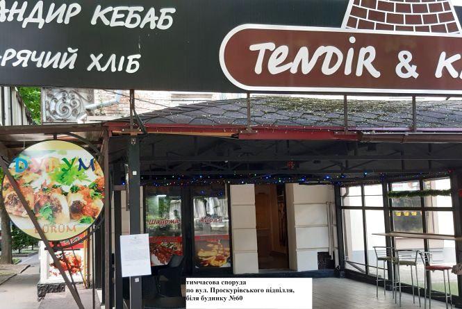 """У центрі примусово демонтують терасу кафе """"Tendir&Kabab"""""""