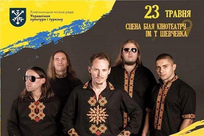 """""""Тінь сонця"""" заспіває у Хмельницькому в День героя"""