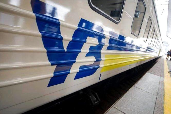 З 15-го травня українці зможуть купувати онлайн квитки на всі потяги до Польщі