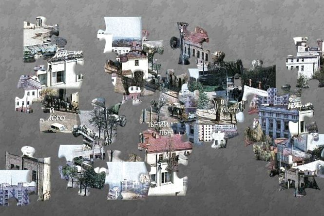 Гра для хмельничан: складіть пазл зі старого фото центру Хмельницького