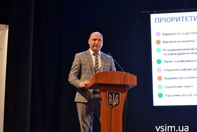 Голова Хмельницької ОДА Вадим Лозовий похвалився зробленим за рік