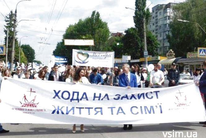 На 6 вулицях Хмельницького обмежать рух транспорту 19 травня
