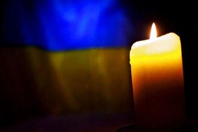 19 травня — День пам'яті жертв політичних репресій