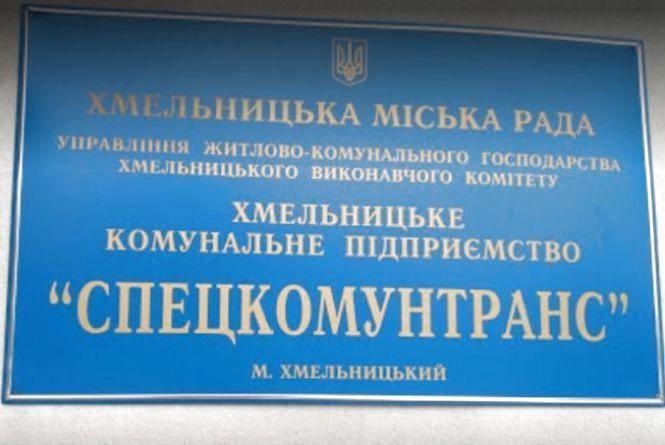 "У Хмельницькому судитимуть головного бухгалтера ""Спецкомунтрансу"" за привласнення 1,6 млн гривень"