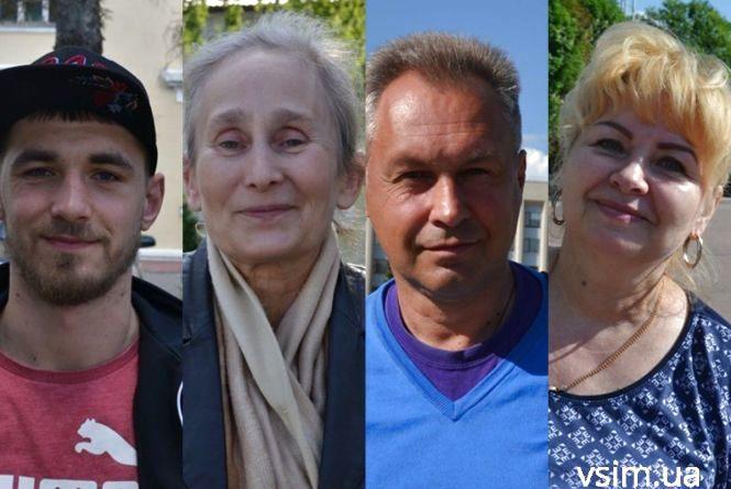 """""""Головне, щоб не було по-старому"""": чого хмельничани чекають від президента Зеленського"""