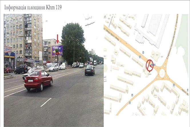 """Хмельничанин просить облаштувати роздільне огородження """"проти пішоходів"""" на дорозі біля Темпу"""