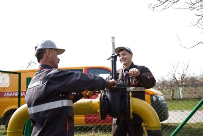 У Волочиському районі на декілька днів відключать газ