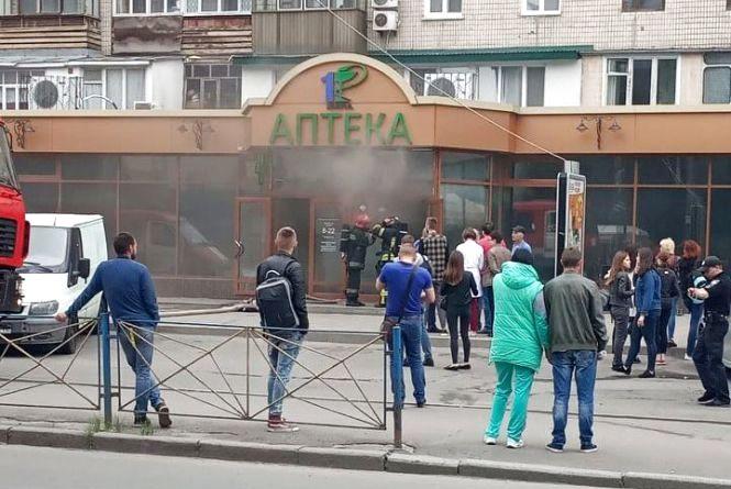 У центрі Хмельницького горіла перша аптека