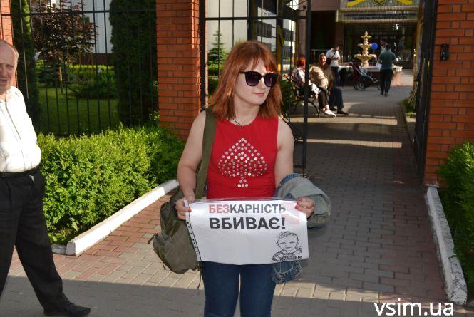 Іграшки, димові шашки та вибачення від поліції: у Хмельницькому пройшла акція «Безкарність вбиває» (ФОТО, ВІДЕО)