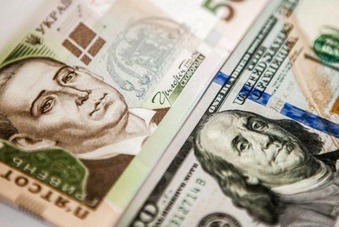 За скільки купують і продають валюту 14 червня