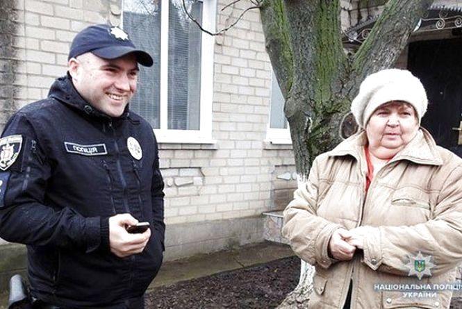 18 червня — День дільничного офіцера поліції