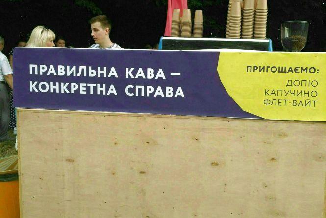 У Чемерівцях Олександр Герега обіцяв нові дахи та пригощав кавою — ОПОРА