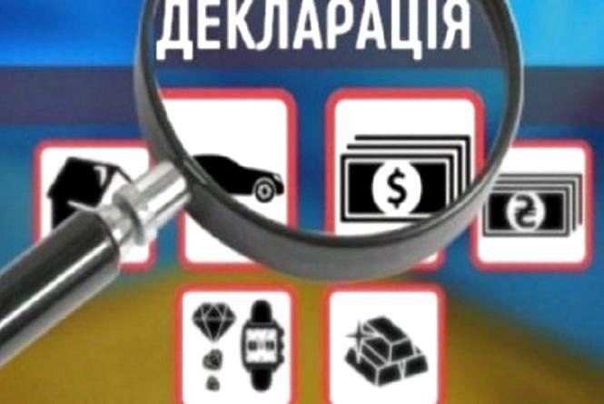 На Хмельниччині одразу двох депутатів оштрафували через те, що невчасно подали декларації