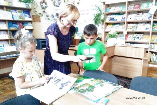 У бібліотеках Хмельницького з'явилися книги з доповненою реальністю