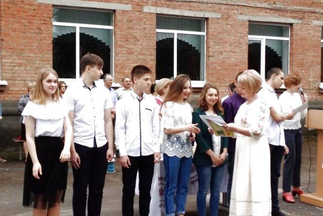 Хмельницьким школярам призначили персональні стипендії (СПИСОК)