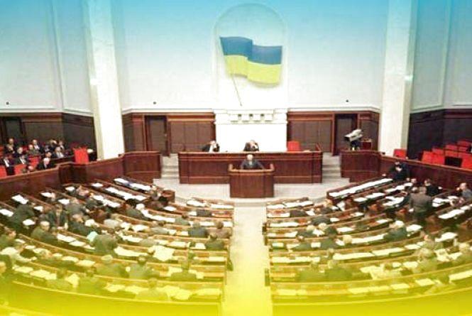 До парламенту проходять 5 партій - опитування