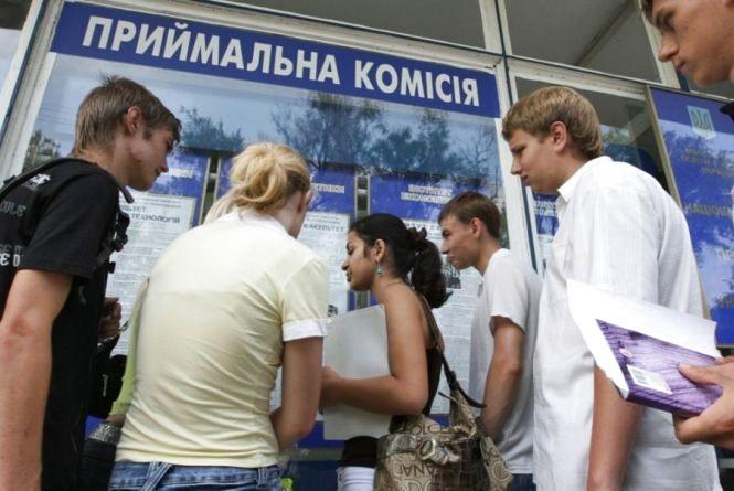 В Україні стартував прийом заяв до вишів: на що слід звернути увагу абітурієнтам