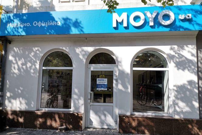 MOYO відкривається в Хмельницькому (Новини компаній)