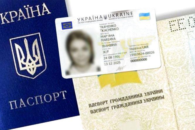 Хмельничанам видаватимуть паспорти навіть у день виборів