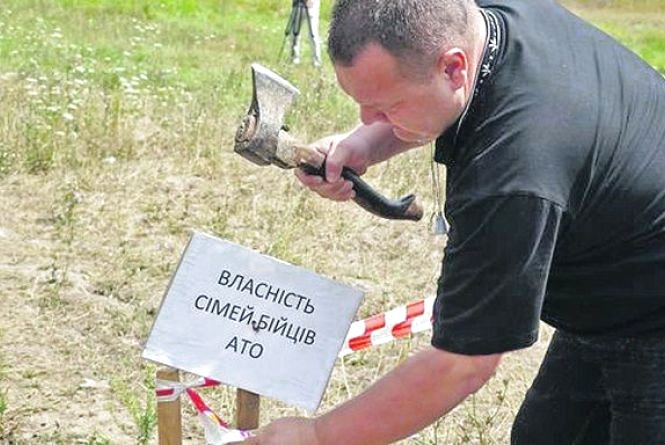 На Хмельниччині військові уже отримали майже 20 тисяч гектарів землі
