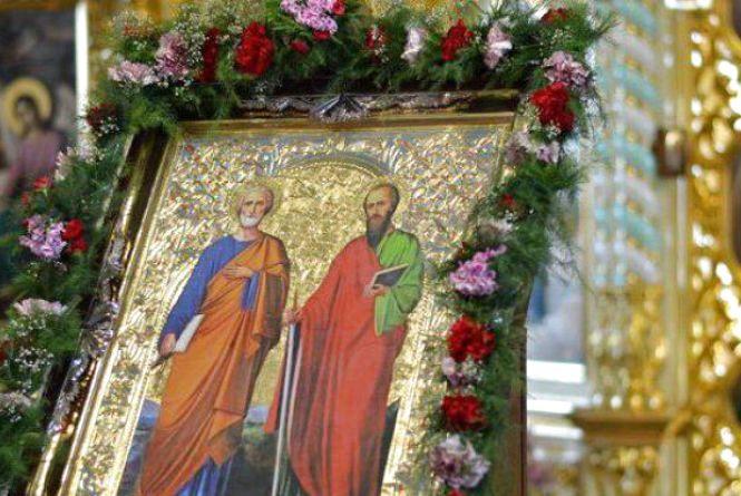 12 липня — Петра і Павла: що не варто робити сьогодні