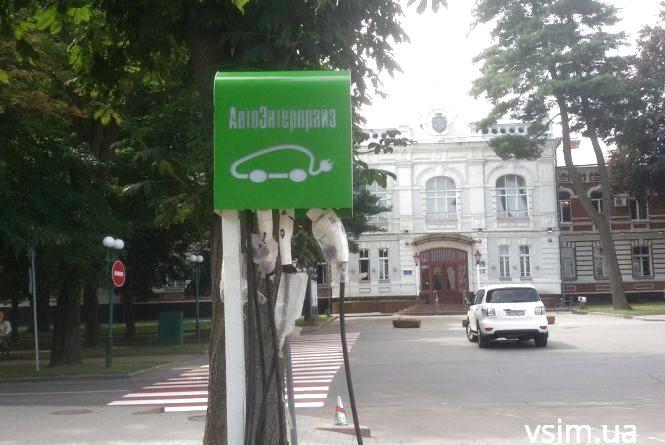 На всіх АЗС України можуть з'явитися електрозаправки